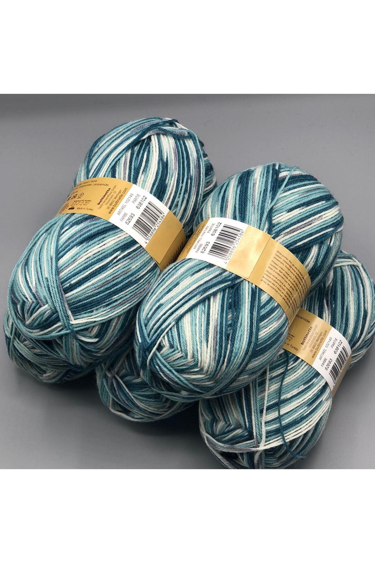 İhrac Fazlası Yünlü Çoraplık 5'li Paket Mint 241