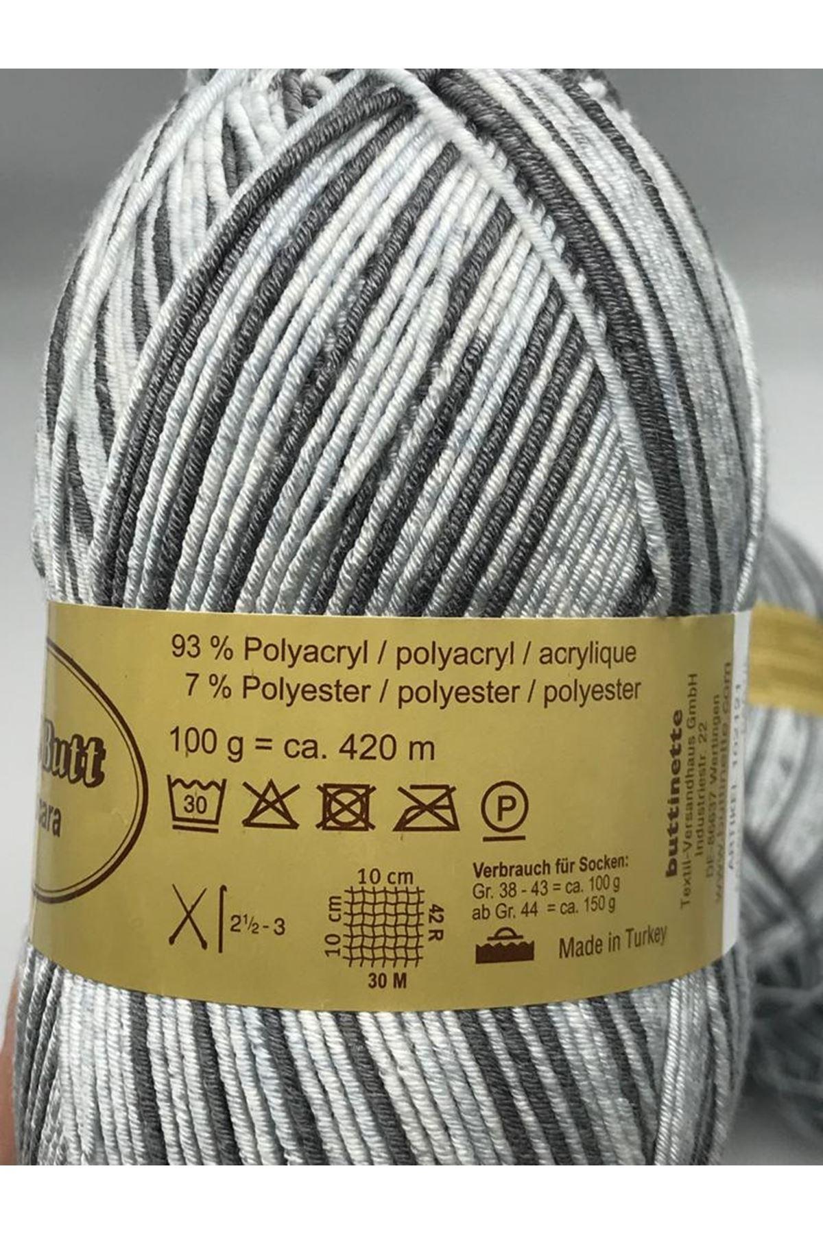 İhrac Fazlası 5'li Paket Çoraplık Akrilik Ebruli 258